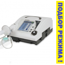 Аппарат инвазивной вентиляции легких Weinmann Ventilogic LS