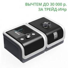 Неинвазивный аппарат ИВЛ BMC ReSmart BPAP G2 T30T