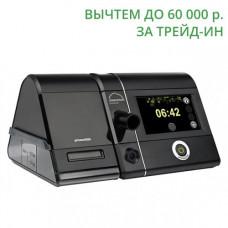 Неинвазивный аппарат ИВЛ Weinmann Prisma 25ST