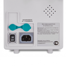 Byond BYS-820 волюметрический инфузионный насос