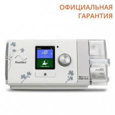 ResMed AirSense S10 AutoSet for Her (Б/У)